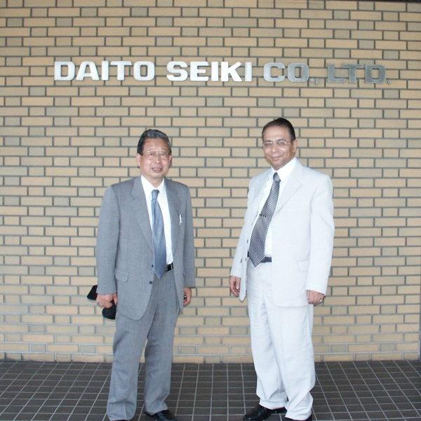 دایتو 1